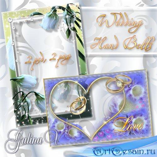 Свадебные рамки - Колокольчики