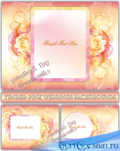 Нежно-розовые свадебные фоны в векторе