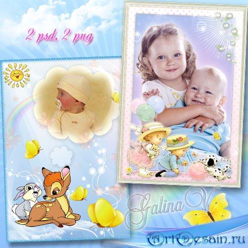 Детские рамки - Счастливые малыши