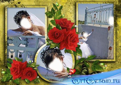 Свадебная рамка Фотошоп - Незабываемые дни