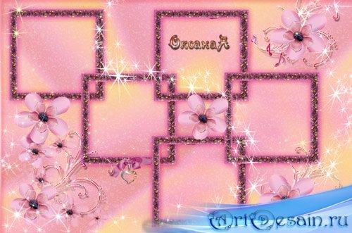 Рамка для 5 фото  - Розовая с цветами