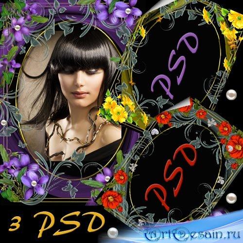 Рамка для фото  3 роскошных цвета