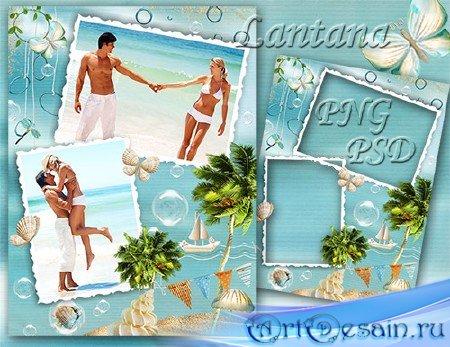 Рамка для фото - Море, пальмы и песок