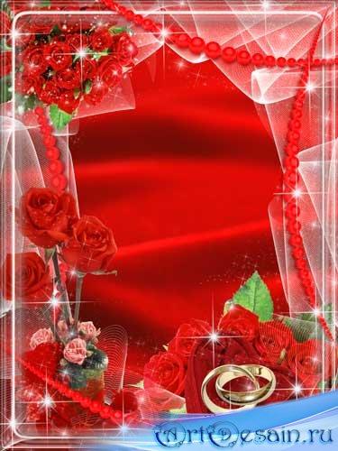 Свадебная рамка для фото - Любовь, любовь