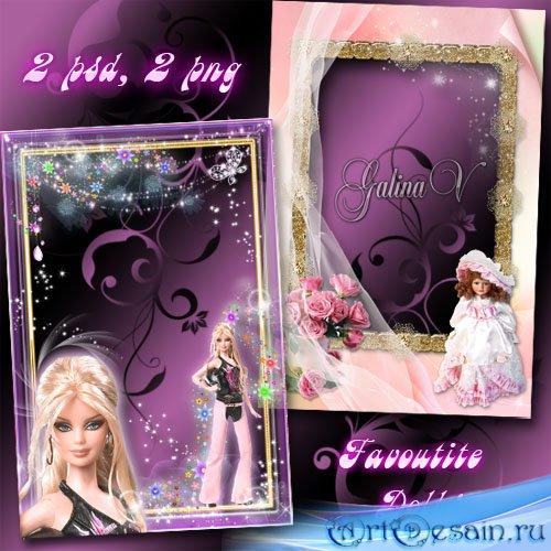 Детские рамки для девочек - Любимые куклы