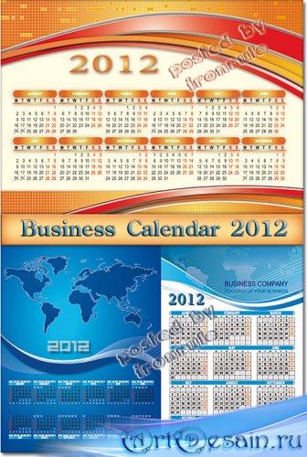 Бизнес - векторные календари 2012
