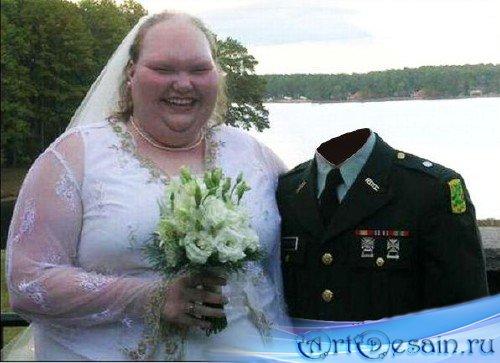 Шаблон для Photoshop - Супер невеста, пожени себя или друга