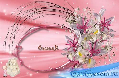 Рамочка для фото - Розовая