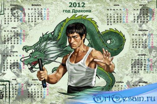 Календарь на 2012 год  - Год Дракона