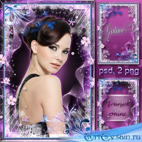 Цветочная рамка - Пурпурное очарование