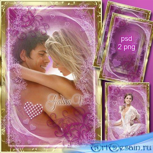 Нежная рамка - Розовая страсть