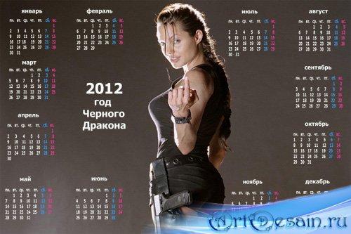 Календарь на 2012 год – Анжелина Джоли