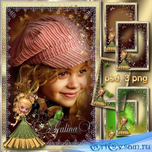 Рамка для девочек - Маленькая принцесса
