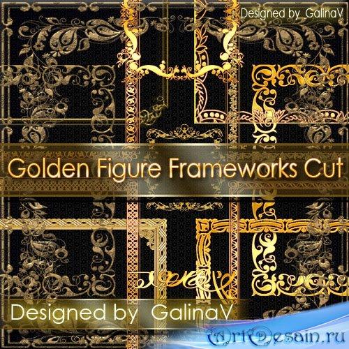 Золотые ажурные рамки PNG | Golden Figure Frameworks Cut