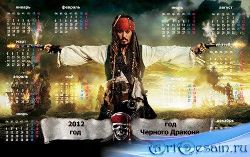Рабочий стол пираты карибского моря 4
