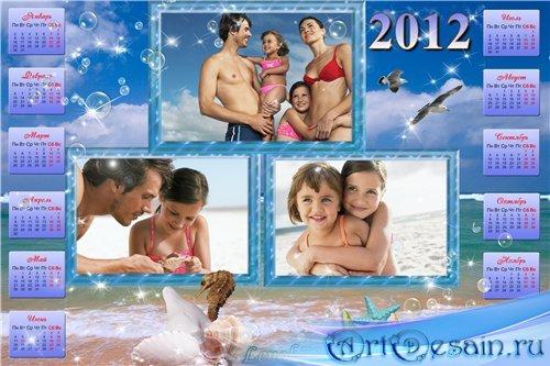 Календарь на 2012 год - Воспоминания о море