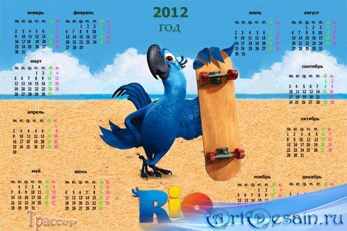 Детский календарь 2012 год - Герои мультфильма РИО, Голубчик