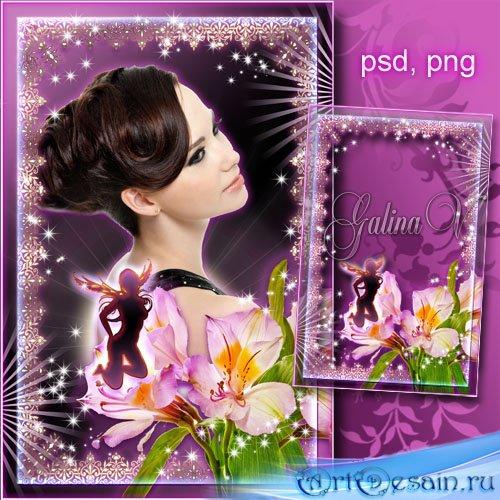 Сказочная рамка - Розовые ирисы