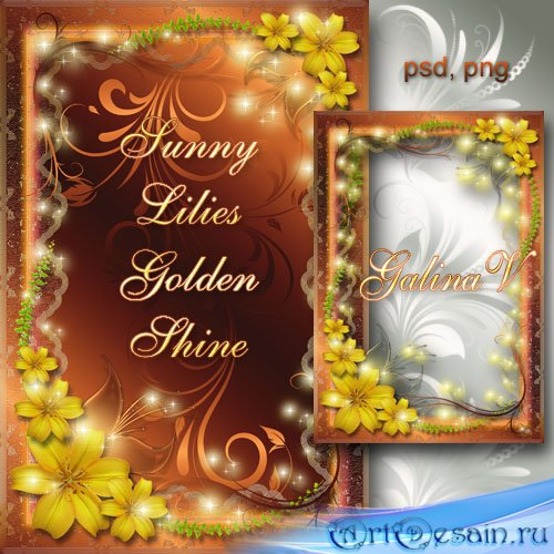 Цветочная рамка - Солнечные лилии, золотое сияние