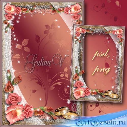 Свадебная рамка - Гладиолусы, символ верности