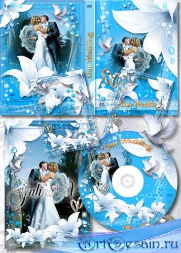 Воздушный свадебный набор: рамка, DVD обложка и задувка на диск - Белые лил ...