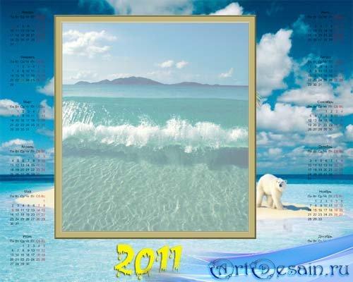 Летний календарь - на фоне моря