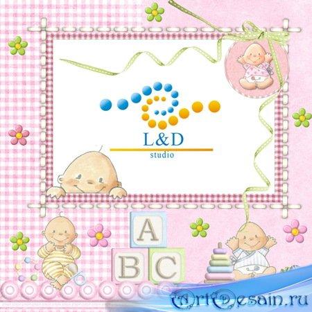 Детская рамка - Для девочки