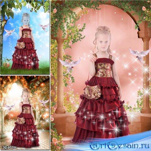 Детский шаблон для фотомонтажа – Я принцесса