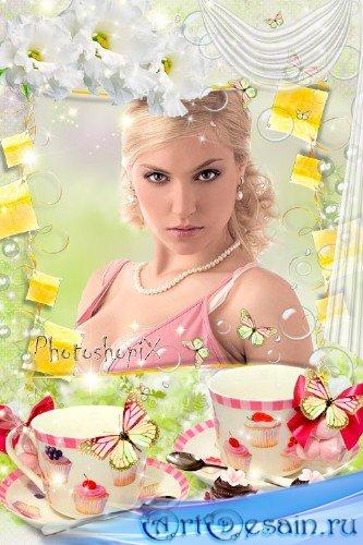 Романтическая рамка для Photoshop – Встреча за кружечкой чая