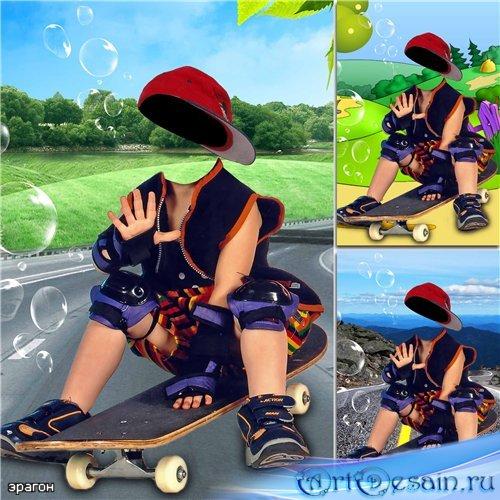 Детский шаблон для мальчиков – На скейте