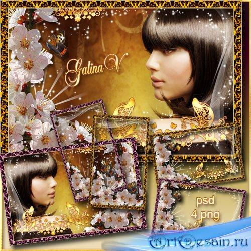 Рамки для фото - Сакура цветёт