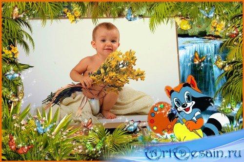 Детская фоторамка - Нарисую твой портрет
