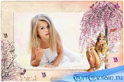 Детская фоторамка - Моя маленькая фея