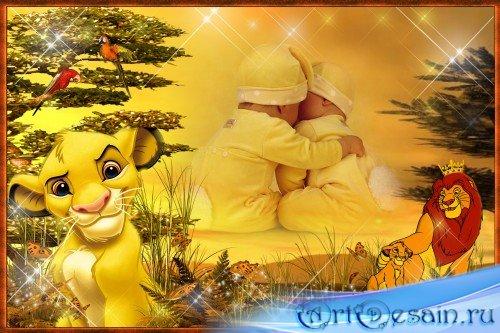 Детская фоторамка - Король Лев
