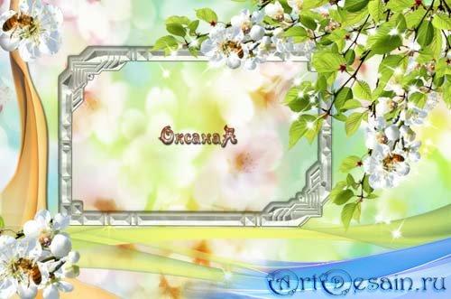 Рамка для фото -  Яблоневый цвет