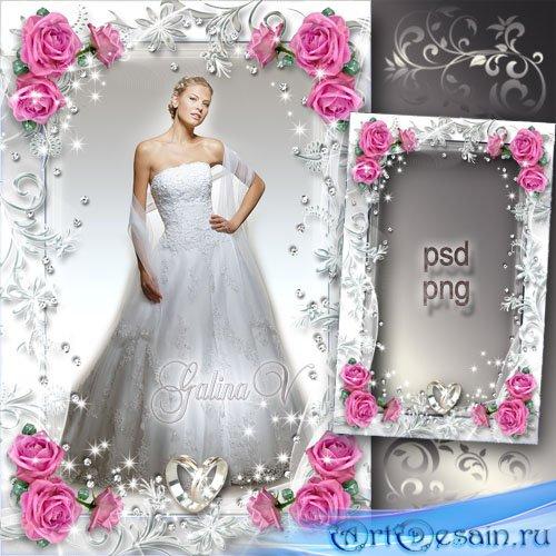 Свадебная рамка - Двое любящих сердец в сладкой верности срастутся
