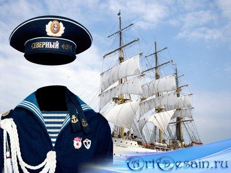Шаблон для фотошопа - Отважный моряк