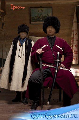 Шаблон мужской  – Казак с сыном