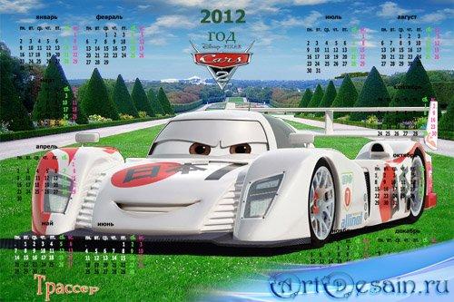 Детский календарь 2012 год - Герои мультфильма Тачки