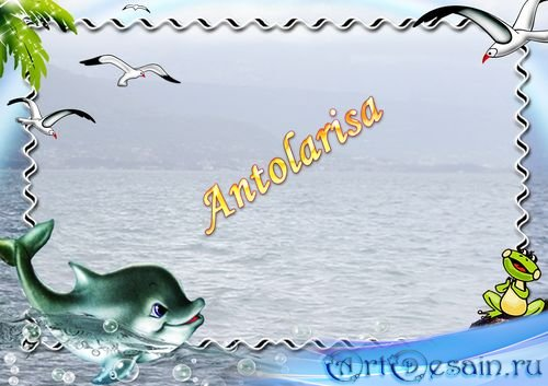 Рамка для фото с дельфином