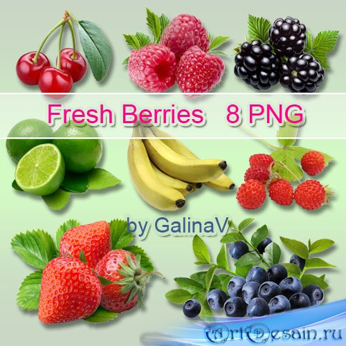 Ягоды и фрукты PNG