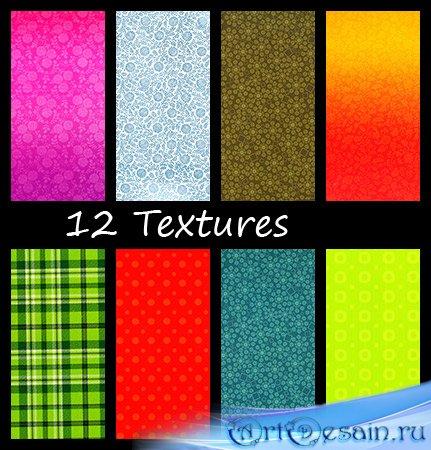 Яркие тканевые текстуры для фотошопа