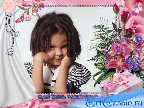 Красивые картинки с признанием в любви девушке скачать