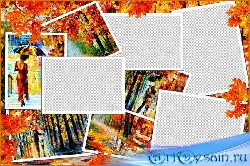 Фоторамка - Осенний лес