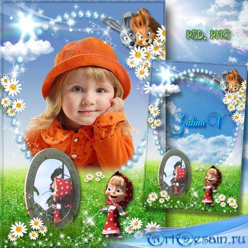Детская рамка - Красота - страшная сила
