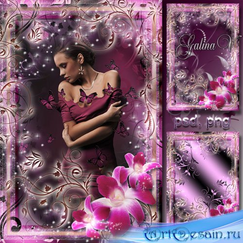 Цветочная рамка - Сияние орхидей