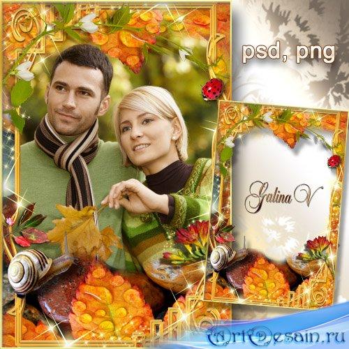 Рамка для фотошоп - Осень золотая