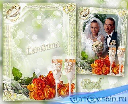 Рамка для фото - Шикарные розы в роскошном букете украсят начало большого п ...