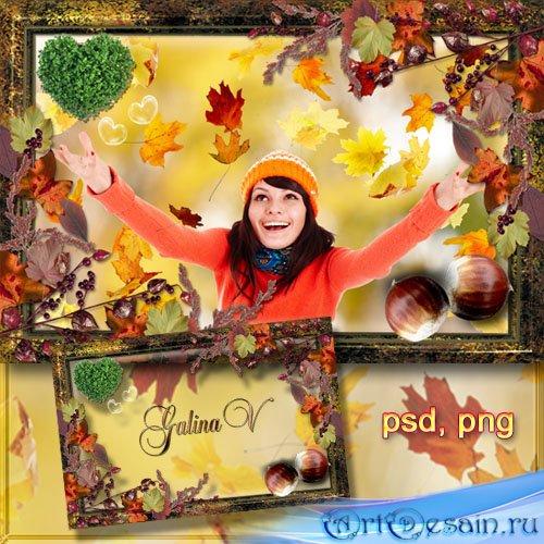 Фоторамка - Осень, рыжая красавица