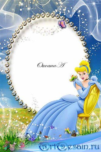 Детская рамка для фотошоп – Принцесса в окружении бабочек